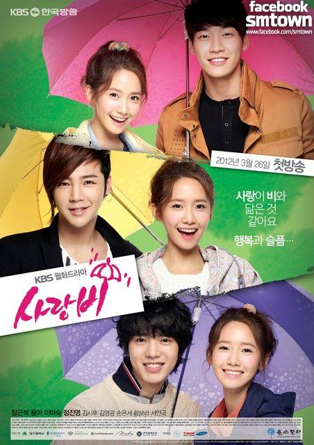 love-rain-poster2